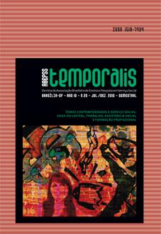 Visualizar v. 10 n. 20 (2010): Temas Contemporâneos e Serviço Social: crise do capital, trabalho, assistência social e formação profissional