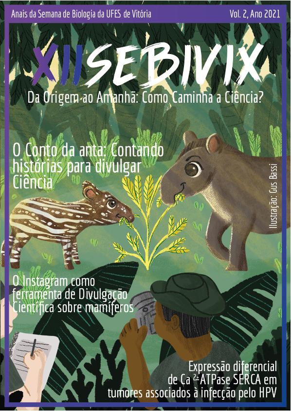Anais da Semana de Biologia da UFES de Vitória vol. 2 (2021) Ilustração: Gus Bassi